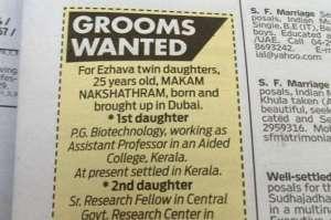 Matrimonial ads